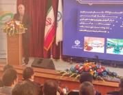 ۷۶۴ پروژه بهداشتی درمانی در البرز و ۴ شهر کشور افتتاح شد