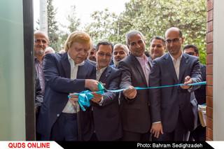 مراسم گشایش موزه دانشگاه فردوسی مشهد