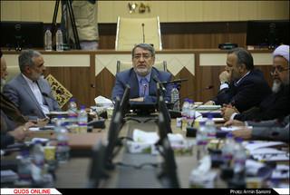 همایش روسای شورای هماهنگی تبلیغات اسلامی سراسر کشور در مشهد