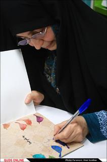 """رونمایی از آثار """" کلر ژوبرت """" نویسنده و تصویرگر کودک"""