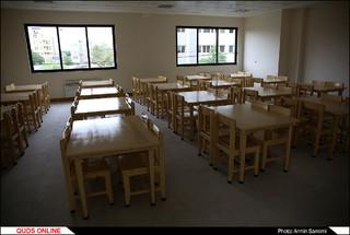 افتتاح موسسه آموزشی فرهنگی سازمان اتمی کشور