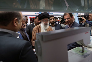 بازدید رهبر معظم انقلاب از نمایشگاه کالای ایرانی
