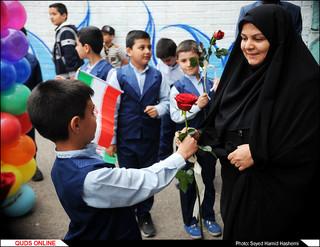 بزرگداشت روز معلم در دبستان خواجه نصیرالدین طوسی مشهد
