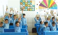 آموزش پرورش