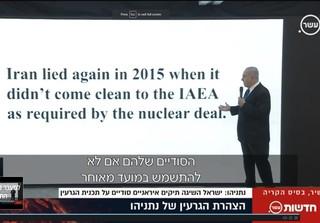دروغهای هستهای نتانیاهو