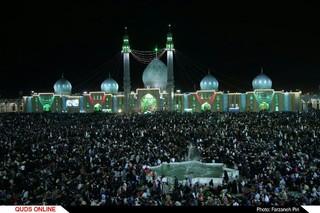 مسجد جمکران در میلاد حضرت قائم (عج)