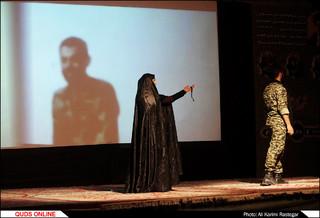 اولین یادواره شهدای مشهدی مدافع حرم