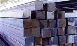 تولید فولاد