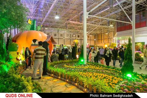 افتتاحیه نمایشگاه گل و گیاه مشهد