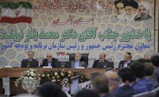 نوبخت در اصفهان