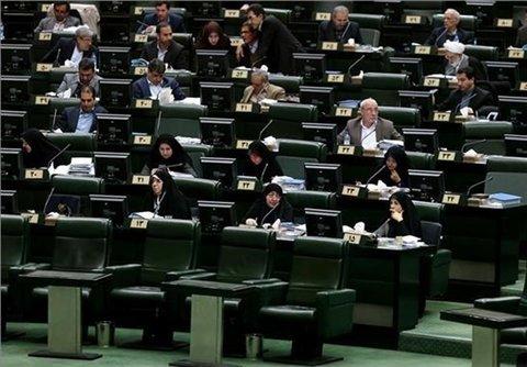 نمایندگان مجلس