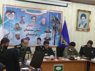 برگزاری همایش حمایت از کالای ایرانی