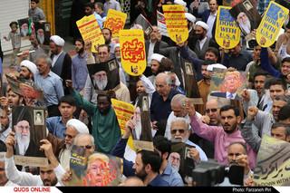 راهپیمایی ضداستکباری مردم قم