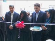 نمایشگاه توانمندی های بانوان استان یزد  افتتاح شد