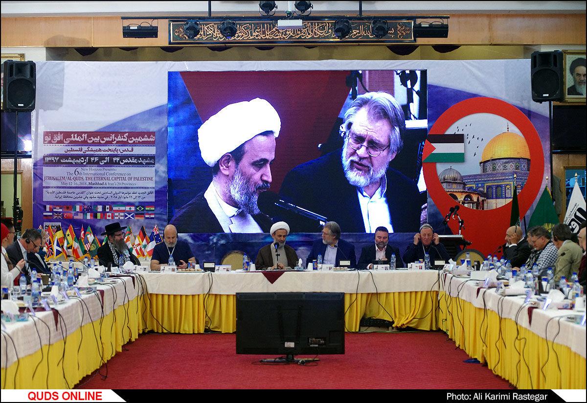 دومین روز ششمین کنفرانس بینالمللی افق نو در مشهدمقدس/گزارش تصویری