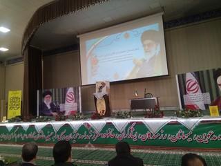 برگزاری اجلاسیه حمایت از کالای ایرانی