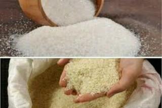 برنج و شکر