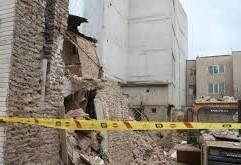 ریختن ساختمان