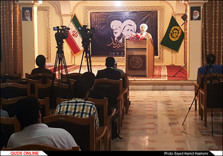 نشست جنبش جوانان مسلمان برای رهایی رهبران دینی جهان