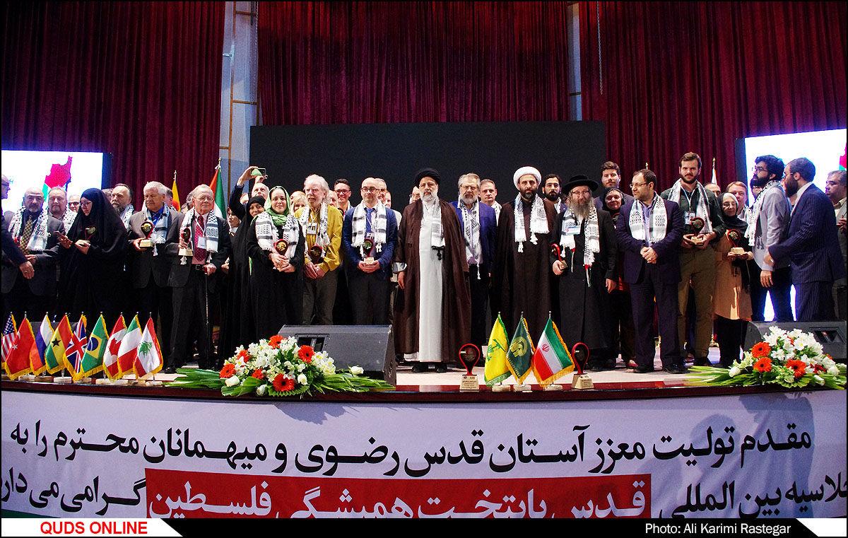 اختتامیه ششمین کنفرانس بینالمللی افق نو در مشهدمقدس/گزارش تصویری