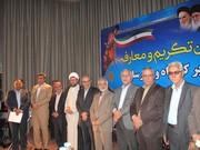 مدیرکل جدید راه و شهرسازی استان چهارمحال و بختیاری معرفی شد