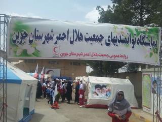 جمعیت هلال احمر شهرستان جوین