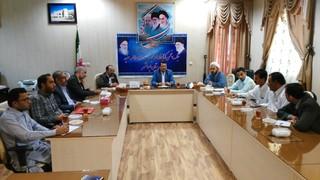 انجمن کتابخانه های عمومی ایرانشهر