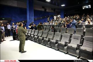 اکران فیلم «آن سوی ابرهای» مجید مجیدی در مشهد