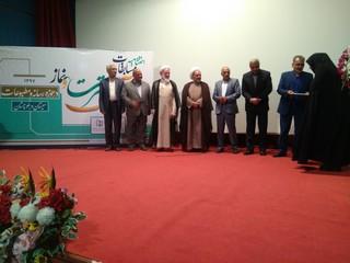 اختتامیه مسابقات قرآن و عترت در زاهدان