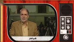 قاسم افشار
