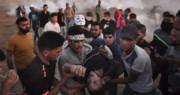 استشهاد مواطن متأثراً بإصابته برصاص الاحتلال شرق غزة