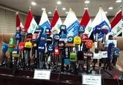 النتائج النهائية للانتخابات النيابية في العراق ۲۰۱۸ على مستوى القوائم والمقاعد