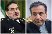 اختلاف نظر عراقچی و شمخانی در مورد FATF