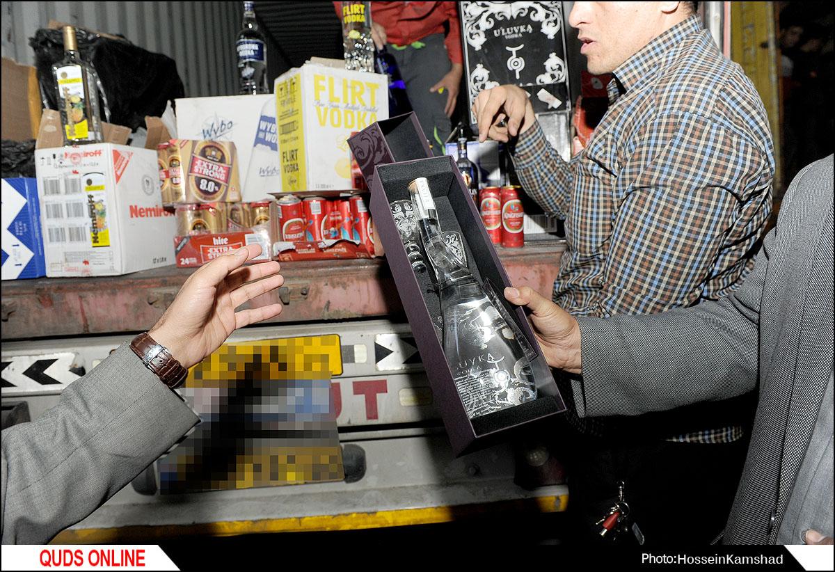 کشف محموله بزرگ کالای قاچاق و مشروبات الکلی/گزارش تصویری