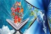 برگزاری «دوره آموزشی رسانه قرآنی» در قزوین