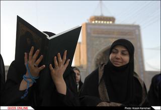 محافل قرآنی حرم رضوی در ایام ماه مبارک رمضان/گزارش تصویری