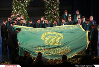 آیین بدرقه تیم ملی فوتبال ایران به مسابقات جام جهانی 2018/گزارش تصویری