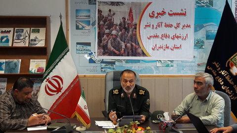 سه هزار برنامه همزمان با آزادسازی خرمشهر در مازندران برگزار می شود