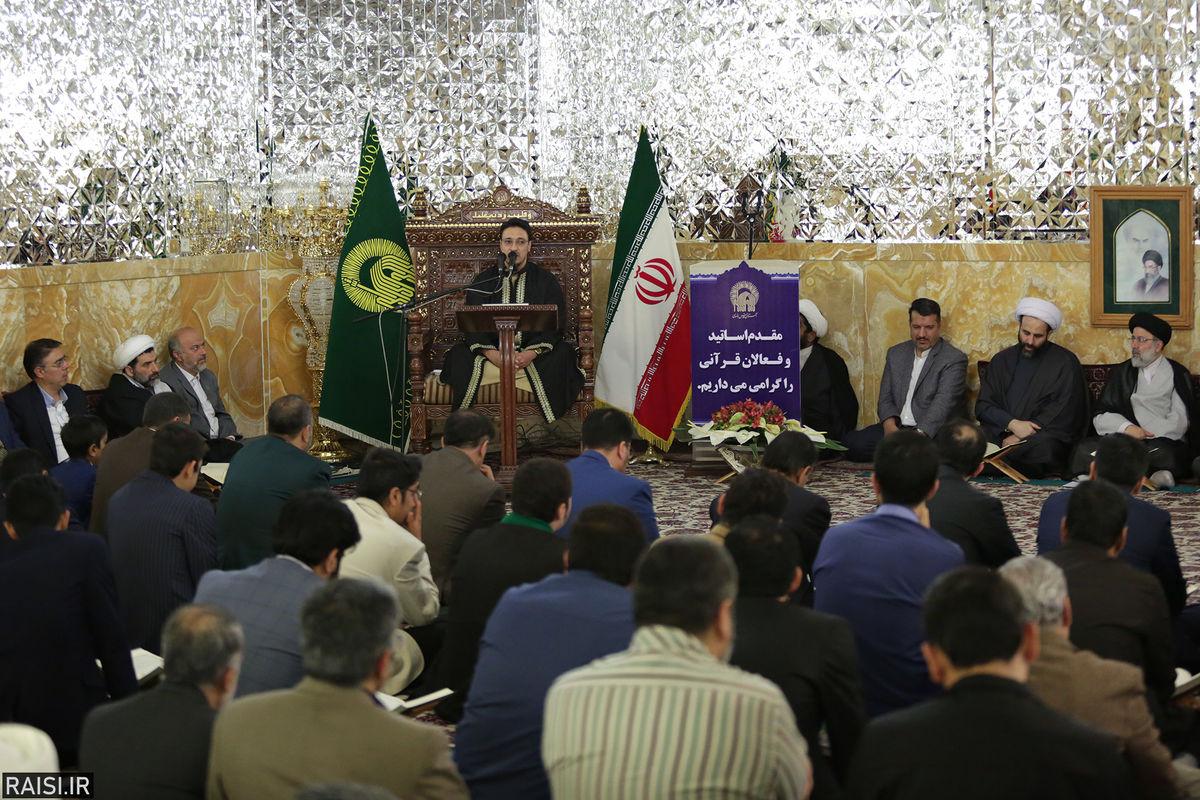 اساس بیداری اسلامی، شکلگیری هویت قرآنی جوامع است