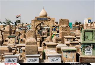 قبرستان وادیالسلام