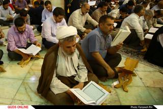 جزخوانی قرآن در حرم حضرت معصومه (س)
