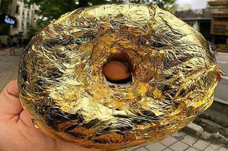 دونات طلا