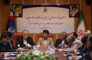 امضای دو قرارداد سرمایه گذاری در بندر شهید بهشتی شهرستان  چابهار