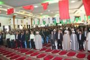 همایش مقاومت و پیروزی در استان چهارمحال و بختیاری