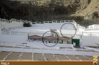 قبرستان ابوطالب