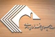 تولید مجموعه تلویزیونی مشتی باش در مشهد