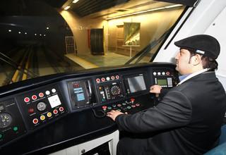 قطارشهری