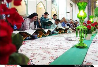 مراسم ترتیل خوانی کلام الله مجید در حرم مطهر رضوی