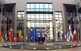 نشست وزرای خارجه اتحادیه اروپا