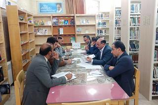 انجمن کتابخانههای عمومی شهر حمیدیا